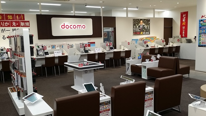 docomo イオン岡山-1